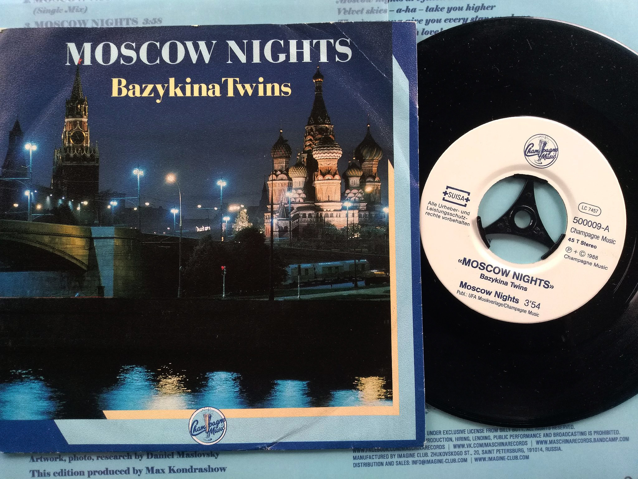 Bazykina Twins - Moscow Nights 7