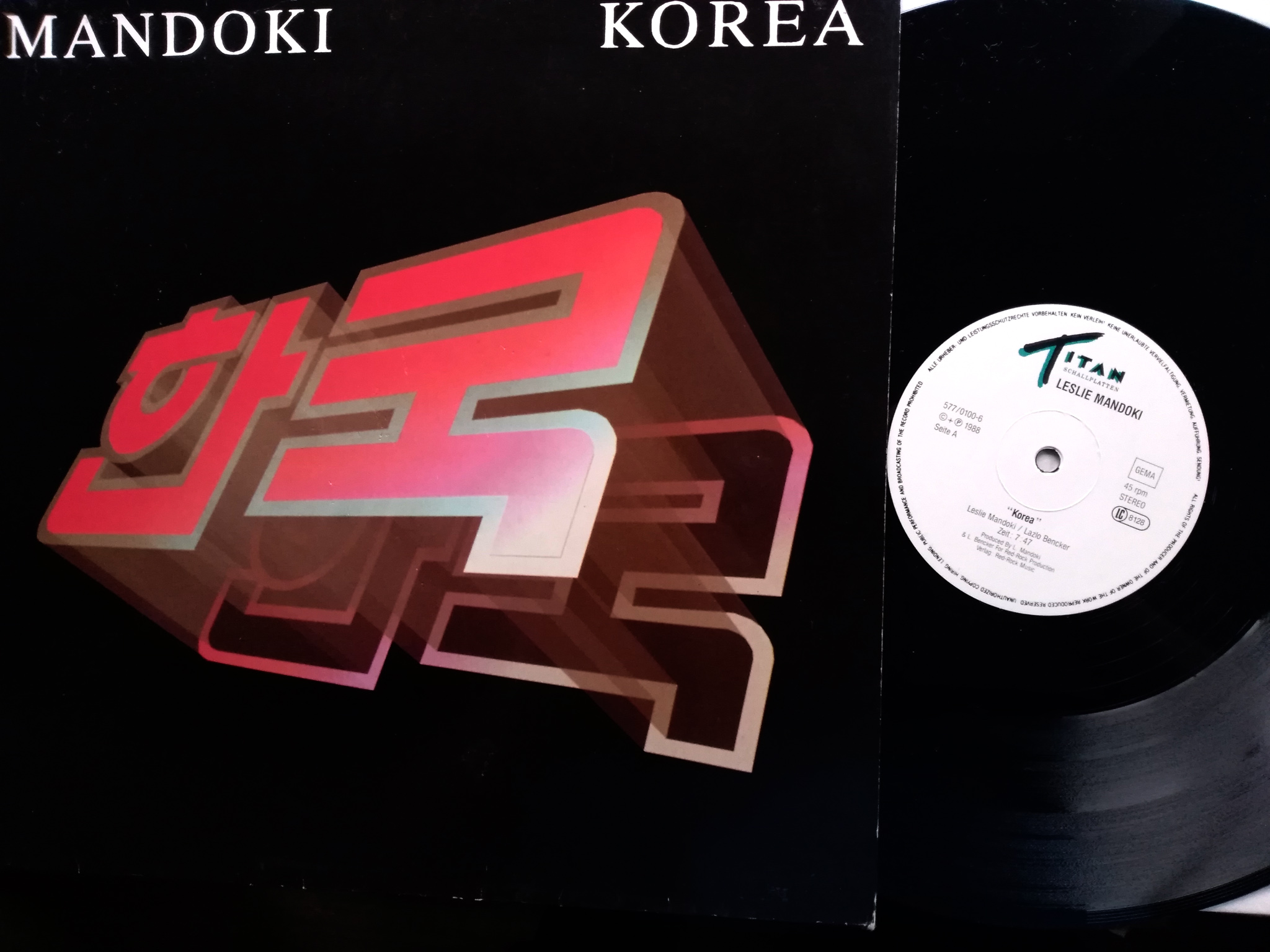 Mandoki - Korea