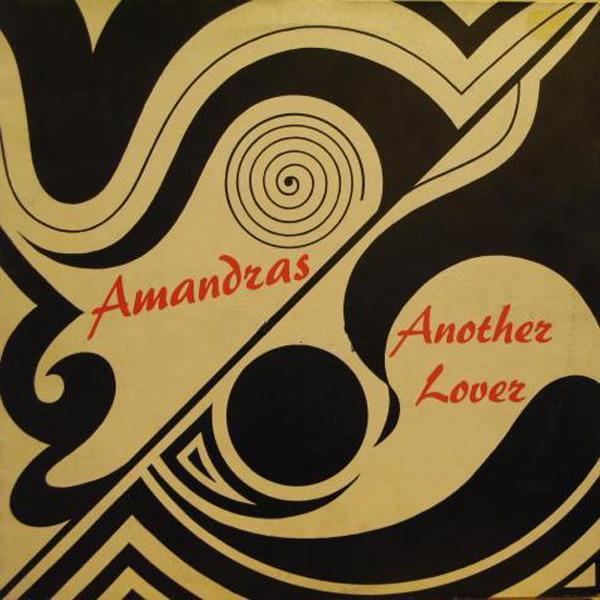 Amandras